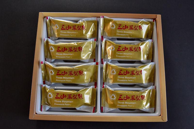 三山鳳梨酥禮盒-11-B.jpg